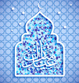 Greeting Card design with silhouette of mosque and vector image
