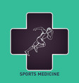 sports medicine logo icon design vector image