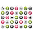 internet icon set vector image vector image