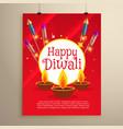 happy diwali festival greeting card invitation vector image