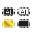 ai system icon and cpu symbo vector image