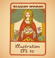 Beautiful girl in a Russian national costume vector image