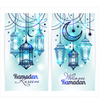 Ramadan Kareem Islamic background vector image vector image