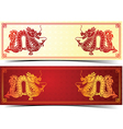 Chinese dragon banner vector image