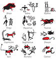 set of interpreted signs of the zodiac vector image