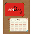 calendar 2012 dragon symbol for your design vector image vector image