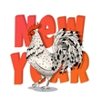 for the new year with a rooster vector image