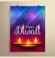 happy diwali festival greeting design with diya vector image