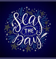 seas the day card vector image