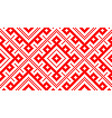 seamless russian traditional ornament vector image