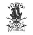 gentlemen emblem with skull and top hat vector image
