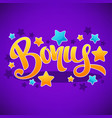 bonus congratulation bright and glossy banner vector image