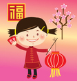cultural little girl vector image