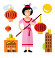 asian woman with lantern flat style vector image