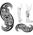 Taniwha swirl vector image