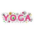 Yoga Banner template for yoga studio yoga website vector image