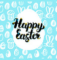 happy easter hand drawn card vector image