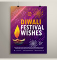 amazing diwali flyer template with diya and vector image