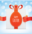 easter greeting card with a gift box vector image