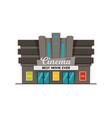 modern cinema theatre building vector image