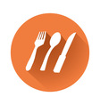 dishwadishware symbol vector image