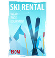 winter sport ski rental mountain landscape vector image