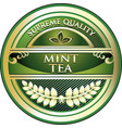 mint tea gold label vector image vector image