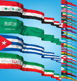set 5 of world flags vector image vector image