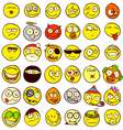 Smilies vector image