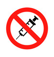 no drugs allowed vector image