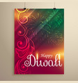 amazing indian happy diwali festival greeting vector image