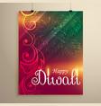 amazing indian happy diwali festival greeting vector image
