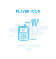 music player icon isolated on white vector image