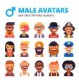 Set of cool male avatars Modern flat design vector image