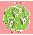 Muslim community festival of sacrifice Eid Ul Adha vector image