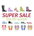 super sale end off season shoes set vector image