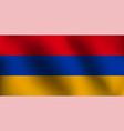 flag of armenia - vector image