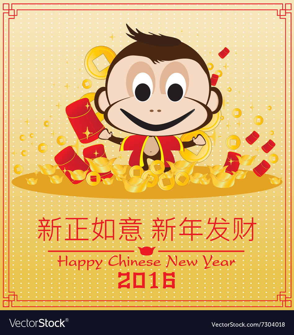 Chinese new year of monkey on gold background vector