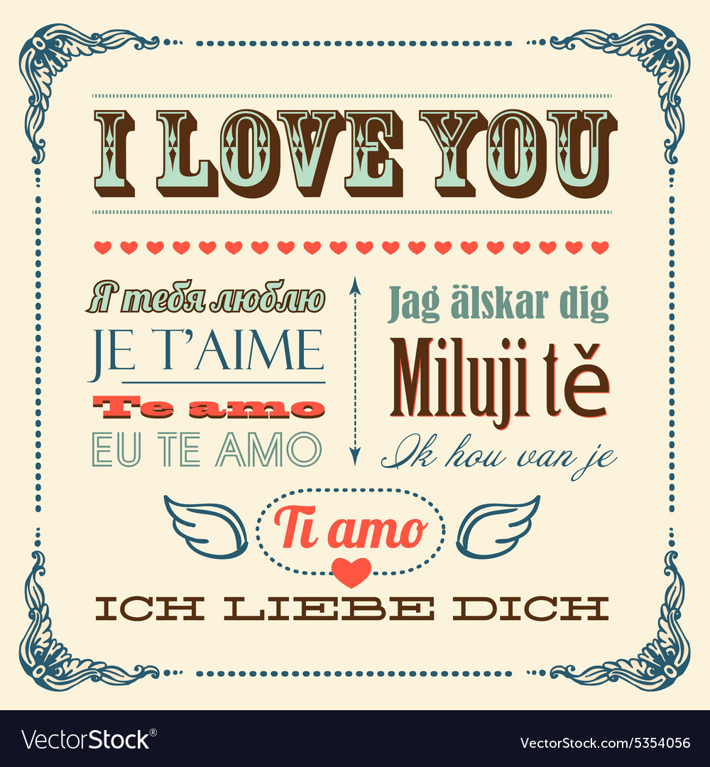 A of i love you word in different languages vector