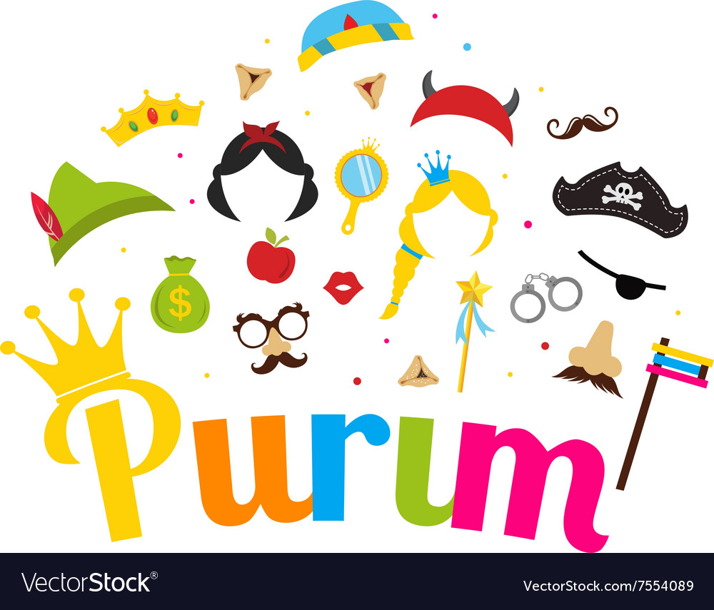 Jewish holiday purim set of costume accessories vector