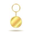 golden keychain circle shape vector image