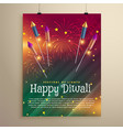 amazing diwali festival flyer template with vector image