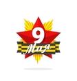 May 9 day star medal ribbon vector image