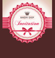 poster of confectionery bakery with lacy frame vector image