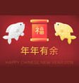 chinese poster twin of golden and silver carp vector image