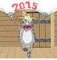 smiling sheep with a banner 2015 vector image