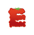 letter e strawberry font red berry lettering vector image