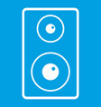 subwoofer icon white vector image