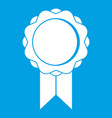 rosette with ribbon icon white vector image
