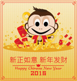 Chinese New Year of Monkey on gold background vector image